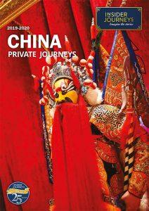 China_InsiderJourneys_1920
