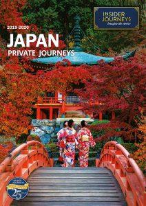 Japan_InsiderJourneys_1920